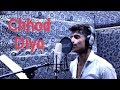 Cover Chhod diya|| ft. Amarnath Gupta|| lyrics Shabbir Ahmad|| Music Ballu Bhai.