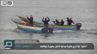 مصر العربية |