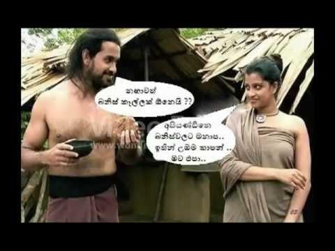 Sinhala Kavi Bana