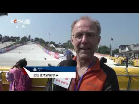dryski report on CCTV-5