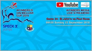#IMC2018 Game 34: St John's vs Paul Roos