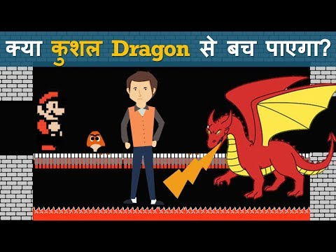 मजेदार दिमागी पहेलियाँ  ( Part 8 ) | Kushal Paheliyan | Logical Baniya