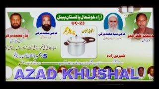 Azad Khushal Pakistan Penal..