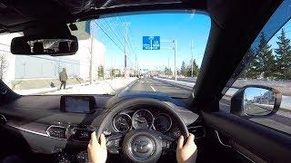 【Test Drive】 2017/2018 New Mazda CX-8 XD L Package Diesel AWD - POV City Drive