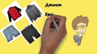 Мужская одежда больших размеров(, 2013-11-20T11:50:00.000Z)