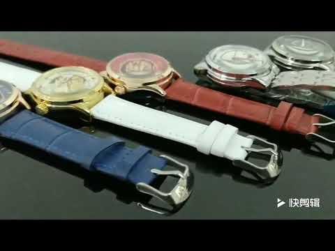 OUYAWEI(歐亞威)全自動鏤空防水真皮機械女錶