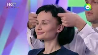 видео Цвет волос | Zavitushki.com - Страница 7
