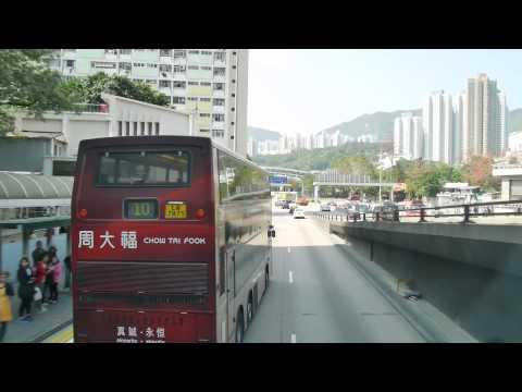 KMB ADL Enviro500 MMC 12m ATENU463 @ 290A Tseung Kwan O (Choi Ming) -- Tsuen Wan West Station