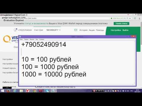 Казино минимум 0.1 рублей