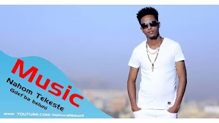 HDMONA  - ግደፍ እባ በሉኒ Gdef Eba Beluni by Nahom Tekeste (Mehazay) - New Eritrean Music 2018