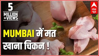 Sansani: Beware of The Bad Quality Chicken Being Used To Prepare Street Food Products | ABP news