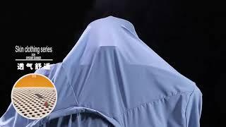선풍기 냉각복/ 에어컨 옷/아웃도어 자외선 차단/여름