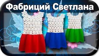 ☆Платье из мотивов, топ, сарафан, вязание крючком/Dress, sarafan, crochet.