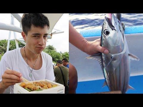 Fishing Taiwan - GIANT Fish in GREEN ISLAND + Taiwanese Lunchbox | East Coast Taiwan Food Tour pt. 3
