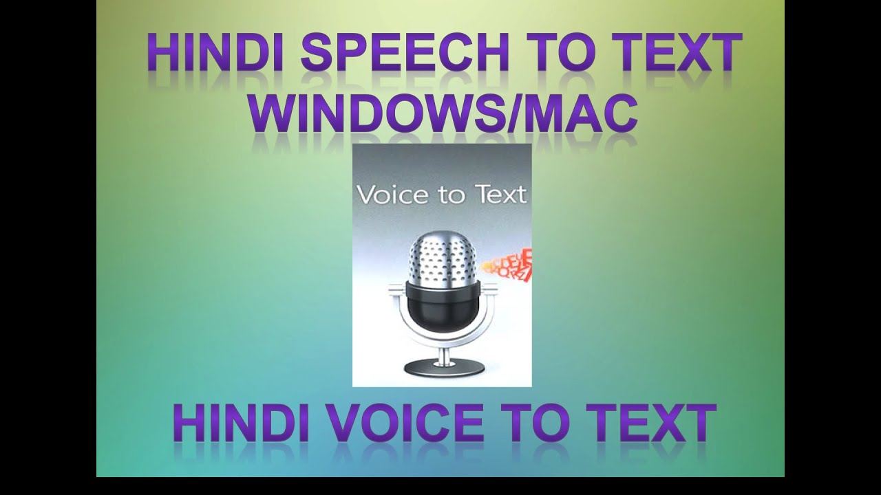 how to download text to speech voices