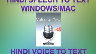 Hindi speech to text , voice to text , dictation on any windows , mac FREE no Software