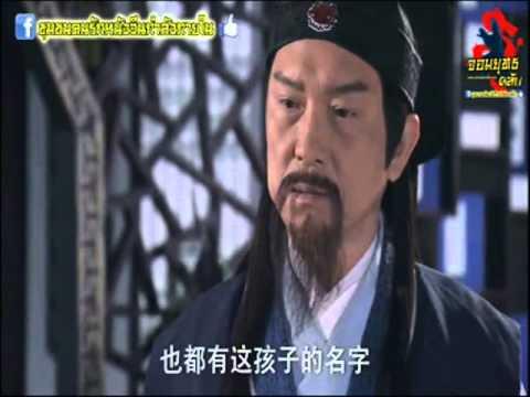 หนังจีนน้อยใจช่อง3..ตอน..ตามหาหนังจีน