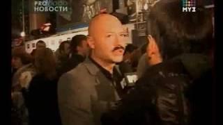 Сюжет МУЗ ТВ с премьеры фильма Алексея Воробьева ФОБОС КЛУБ СТРАХА