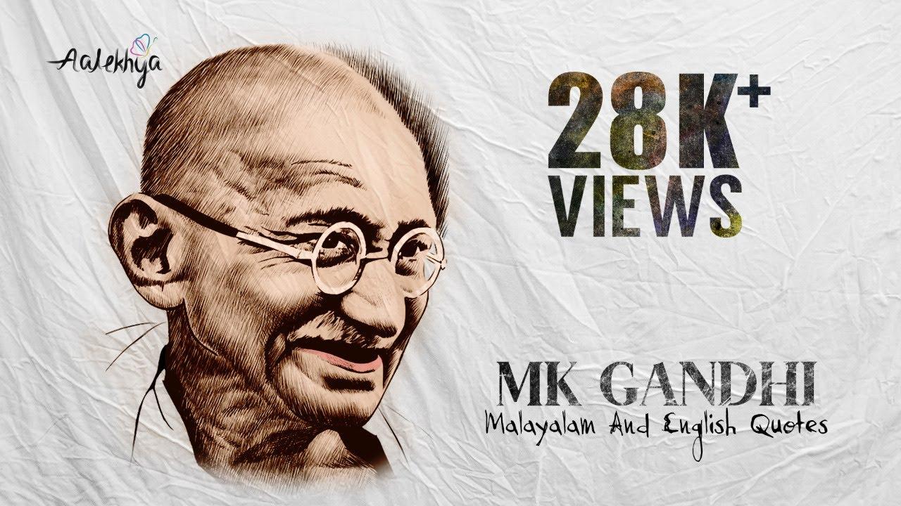 Mahatma Gandhi Quotes Non Violence Youtube