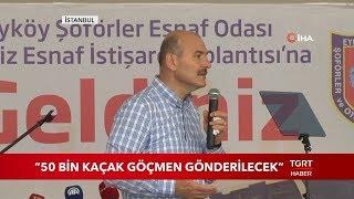 """Bakan Soylu: """"50 Bin Kaçak Göçmen Gönderilecek"""""""