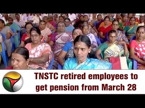 TNSTC retired employees to get pension from March 28 | Minister Vijayabaskar