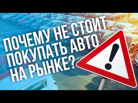 Авторынок Владивостока - автомобили из Японии, что продается на рынках?