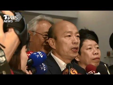 韓國瑜率團訪馬國 簽約會談後說明LIVE