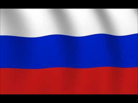 Russian National Anthem Instrumental
