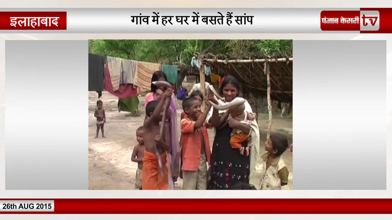 Image result for musharu village
