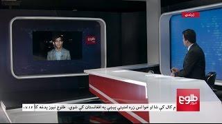 LEMAR News 13 January 2015 / ۲۳ د لمر خبرونه ۱۳۹۴ د مرغومې