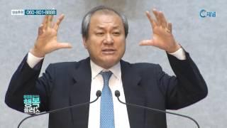 대전중문교회 장경동 목사 - 자존감