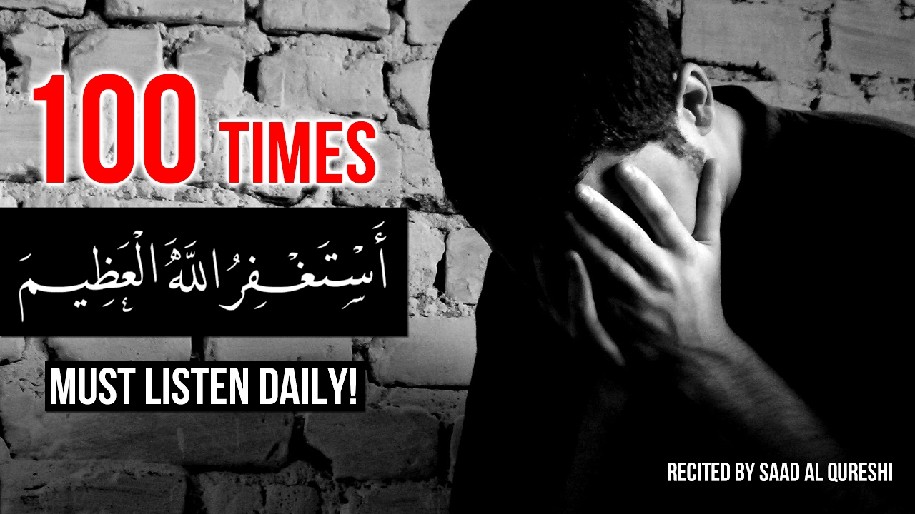 Download Listen Daily Istighfar Astaghfirullah To Remove Sins, Distress, Anxiety, & Financial Problems ᴴᴰ