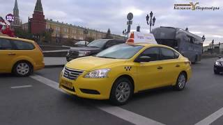 Лишение водительских прав как средство наказания должников(, 2016-02-05T14:40:18.000Z)