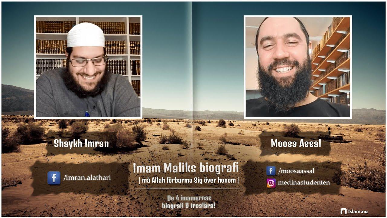 Imam Maliks biografi | Shaykh Imran & Moosa Assal