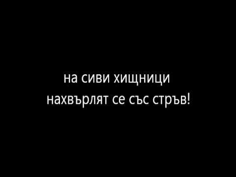 Скачать бесплатно Владимир Высоцкий - Вершина в MP3