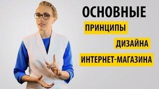 видео Как улучшить юзабилити сайта и сделать его наиболее удобным