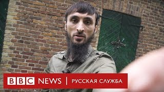 Download Один день с врагом Кадырова: история блогера, бежавшего из Чечни Mp3 and Videos