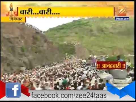 Mauli Palkhi Arives At Saswad 12th July 2015