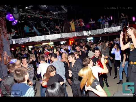 ночной клуб лекс нижний новгород официальный сайт