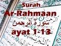 2009/01/07 Ustaz Shamsuri 536 - Surah Ar Rahman ayat 1-13 NE4