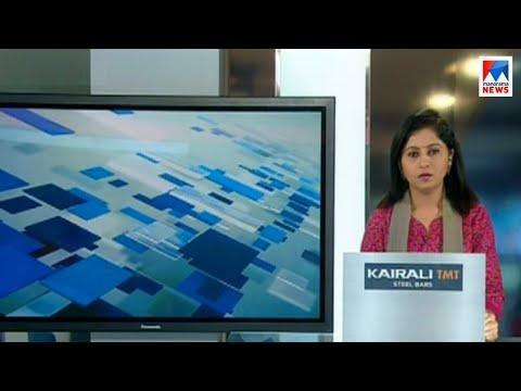 ഒരു മണി   വാർത്ത   1 P M News   News Anchor - Veena Prasad   November 26, 2018