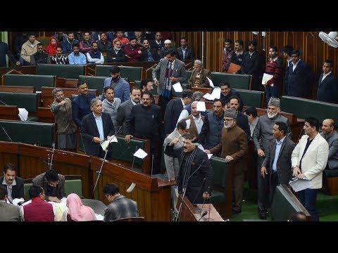 Jammu & Kashmir News Headlines   1st February