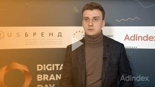 Видеоинтервью c Анатолием Лукашиным, Сбербанк. Digital Brand Day 2018.