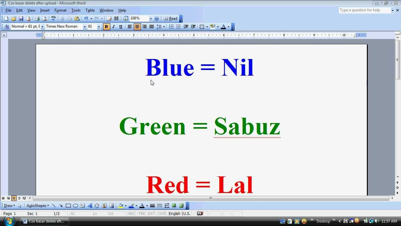 Learn Bengali | LEARN101.ORG