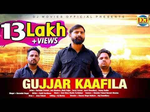 GUJJAR KAAFILA - गुर्जर काफिला | New Haryanvi DJ Song 2019 | Harender Nagar , DJ Movies Official
