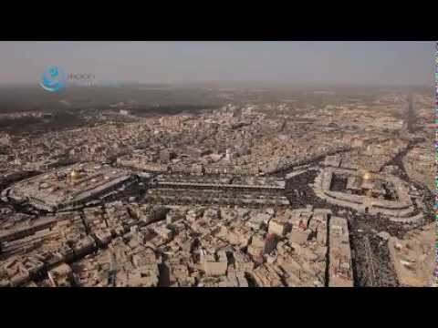 Karbala..Imam Hussein Holy Shrine..The Name and the Meaning