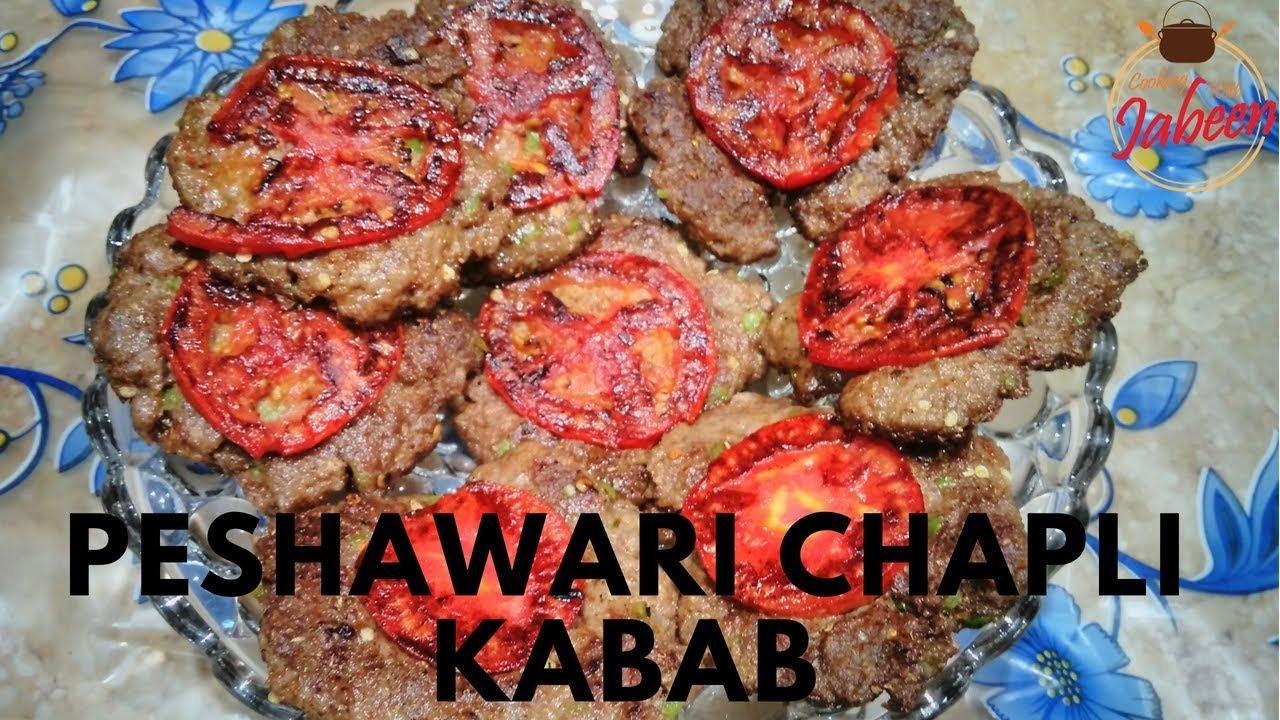 how to make chapli kabab youtube