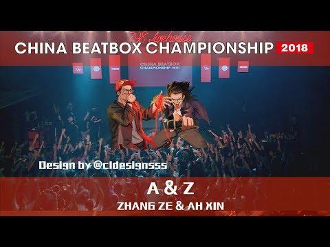 CNBC 2018 | A&Z | ZHANG ZE & AH XIN | Showcase