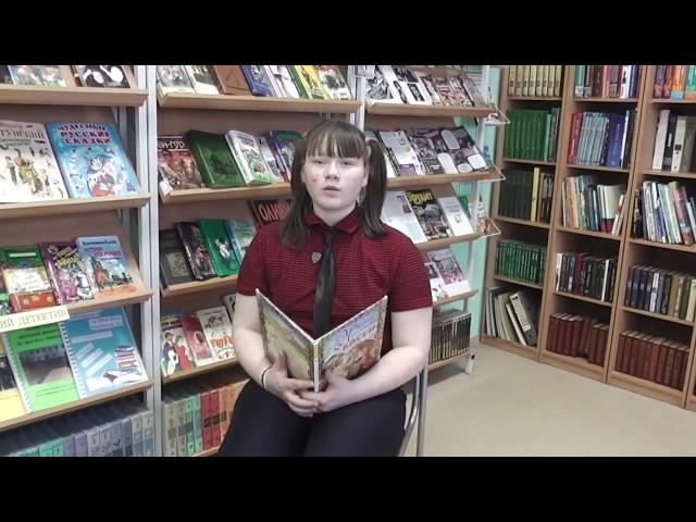 Изображение предпросмотра прочтения – ЕваБогданова читает произведение «Свинья под дубом» И.А.Крылова