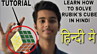 How To Solve RUBIK'S CUBE 3x3x3 - FULL TUTORIAL Step By Step [ In HINDI ]